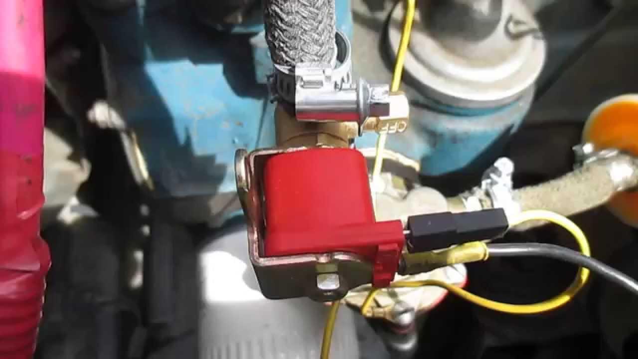 Электроклапан в ГБО