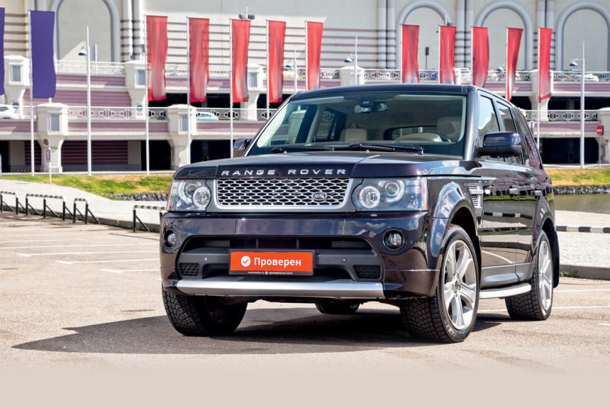 Range Rover Sport: Право на свободу