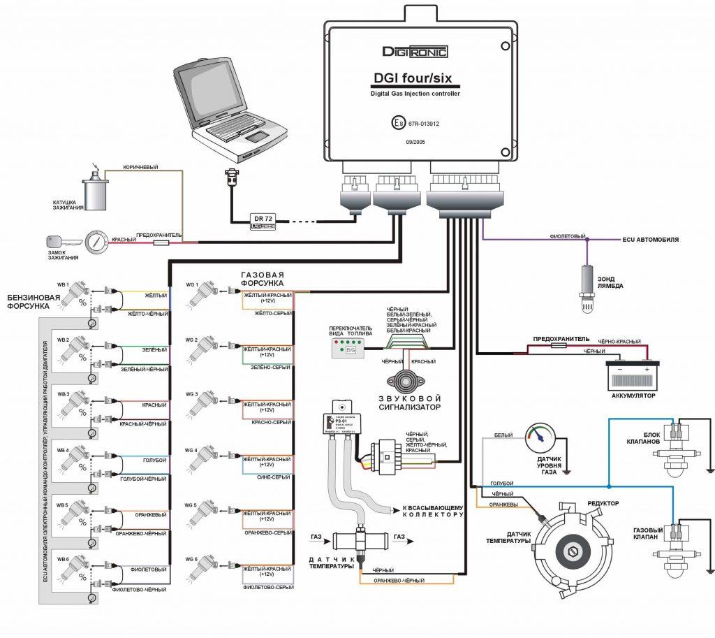 Схема установки газового оборудования фото 714