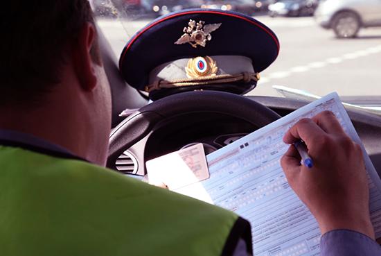 Причины штрафов