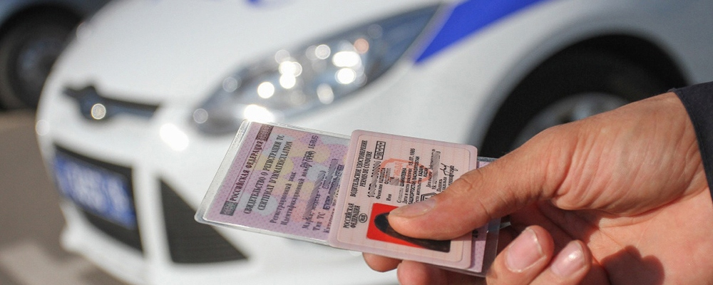Регистрация газобаллонного оборудования в ГАИ